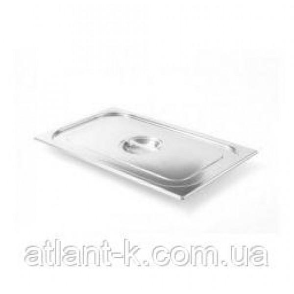 Крышка для гастроемкости GN1/1, нержавеющая сталь